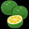 fruit_kabosu.png