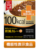 糖質カレーohfu_to.jpg
