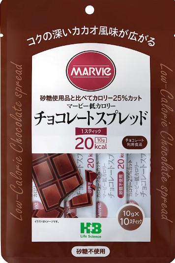 マービーチョコレート 編集済.jpg