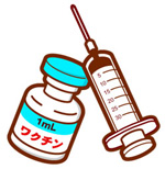 ワクチン.png